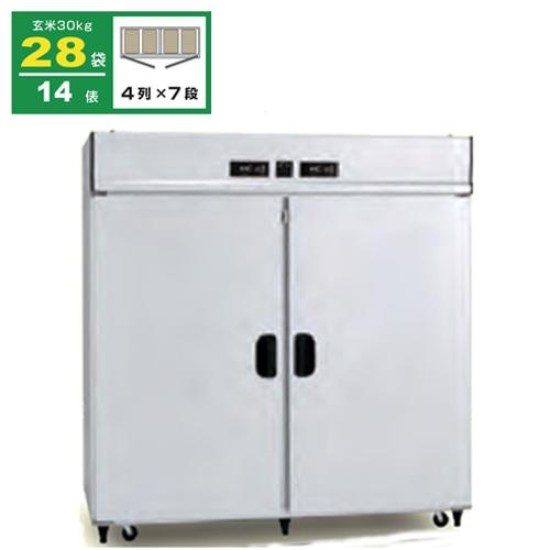 玄米保冷庫 アルインコ 米っとさん TWY1700L( Wユニット・玄米/野菜切り替え式 )【 米 冷蔵庫 保存 】