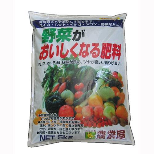 在庫限り ガーデニング 家庭菜園 種 苗 買い取り 苗木 園芸用品 農業用 野菜がおいしくなる肥料 資材 5kg 菜園くらぶ