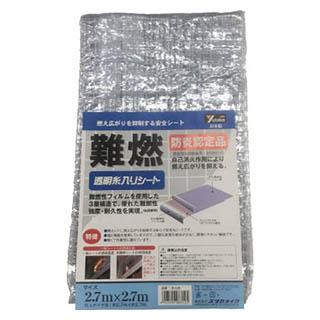 ユタカ ユタカ シート 難燃透明糸入りシート B-326 2.7m×2.7m クリア 2.7m×2.7m B-326, えがおでおそうじ:30881d80 --- finfoundation.org