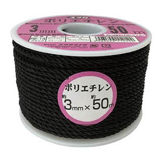【 ロープ 】 ユタカ ロープ PEカラーロープボビン巻 3mm×50m ブラック RE-14