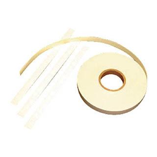 NEMOTO 高輝度蓄光式ルミノーバテープS 50mm×10m EG-30U-C-50