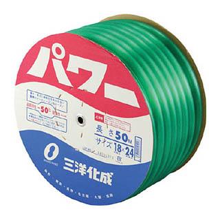 サンヨー パワーホース18×24 グリーン 50mドラム巻 PW-1824D50G