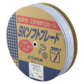 サンヨー SKソフトブレードホース8×13.5 50mドラム巻 SB-8135D50B