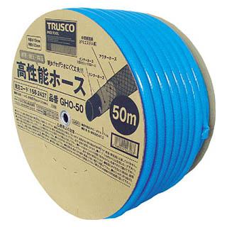 TRUSCO 高性能ホース 15X20mm 50mドラム巻 GHO-50