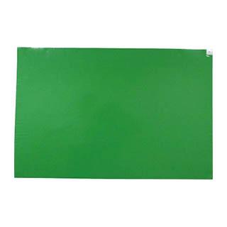 オカモト クリーンマット AS23-600-900-G