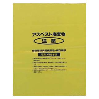 Shimazu 回収袋 黄色 中(V) A-2