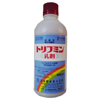 買物 病斑の拡大や胞子形成を阻止 殺菌剤 トリフミン乳500cc 種子消毒剤 18%OFF