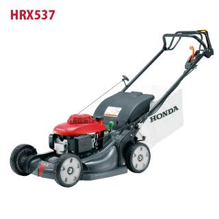 HONDA エンジン式 芝刈機 HRX537 C2 本田技研工業 SBおゆうぎ会 引っ越し祝い 季節のご挨拶 年末バーゲン