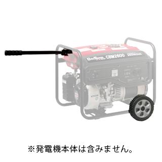 CBM2600用ホイルキット 11983