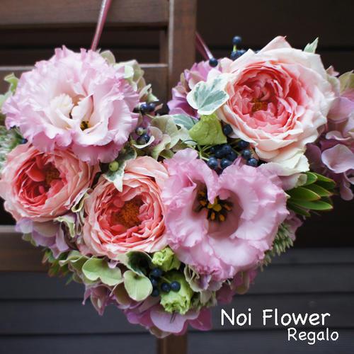 バラを使った生花のハートウェディングブーケ ウェディングお祝い