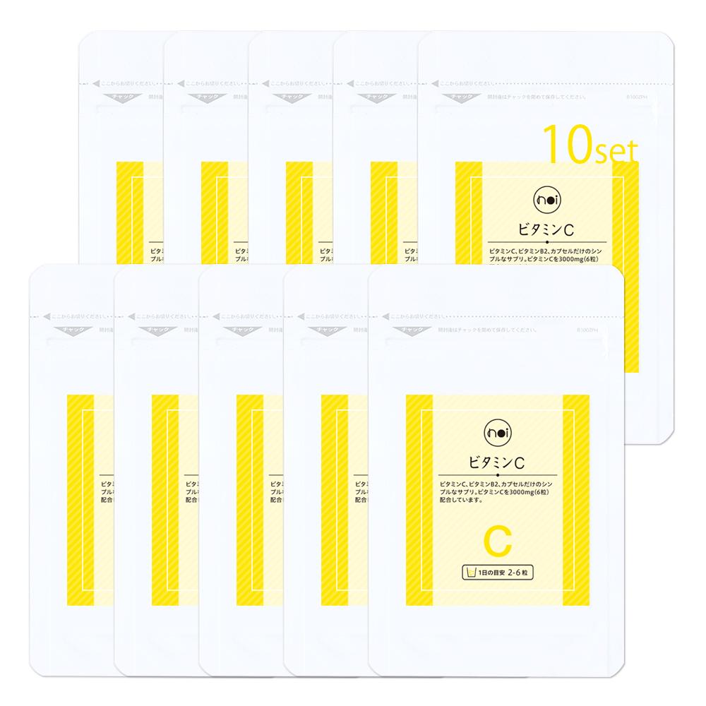 noi サプリメント ビタミンC 10袋セット