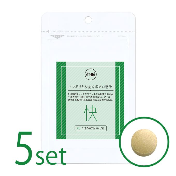 noi ノコギリヤシ & カボチャ種子 5個セット