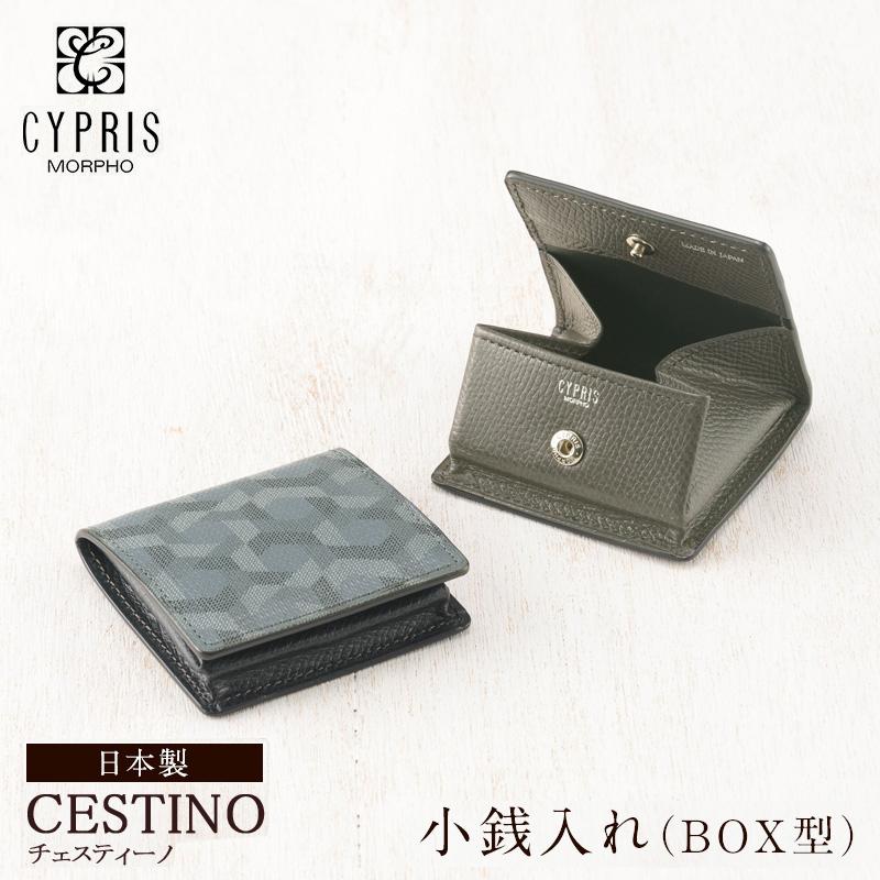 キプリス CYPRIS 小銭入れ メンズ BOX型 チェスティーノ 4345 本革 日本製 ブランド 北斎