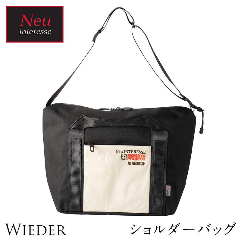 ノイインテレッセ Neu interesse ショルダーバッグ メンズ ウィダー 3322 REBIRTH PROJECT バッグ 鞄 ラッピング不可 コンビニ受取不可