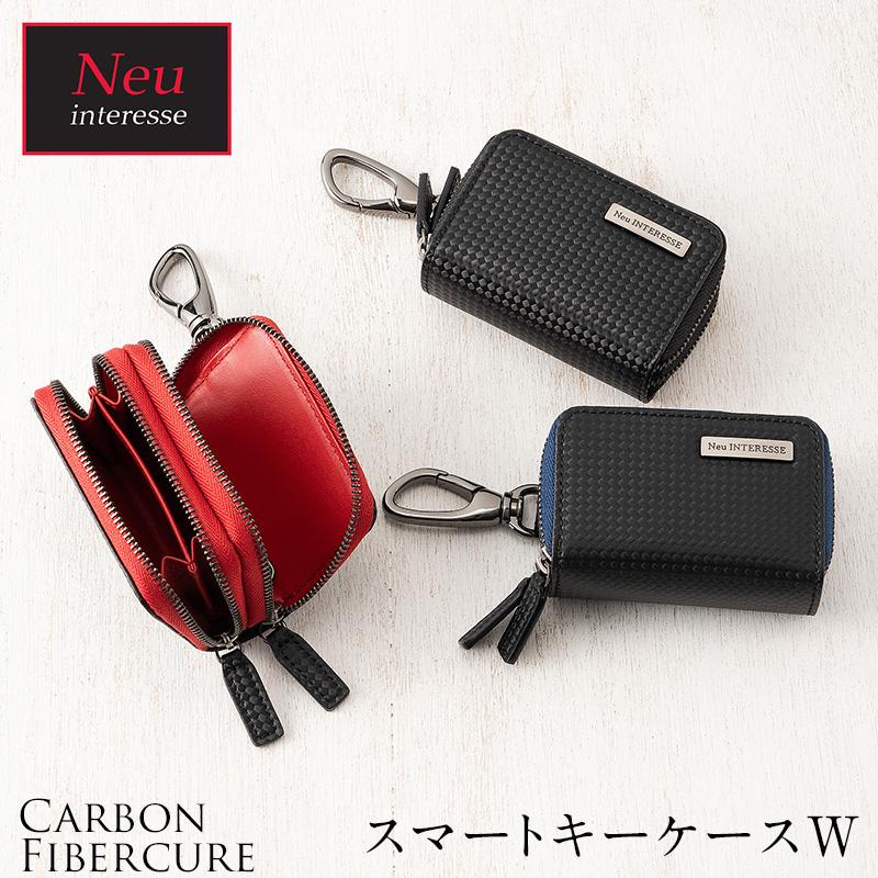 ノイインテレッセ Neu interesse スマートキーケースW メンズ カーボンファイバーキュア 3901 革 レザー コインケース ダブルファスナー