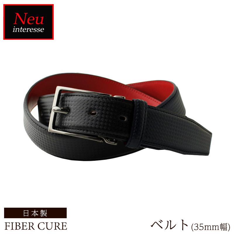 ノイインテレッセ Neu interesse ベルト 35mm幅 メンズ ファイバーキュア 3829 革 レザー 日本製