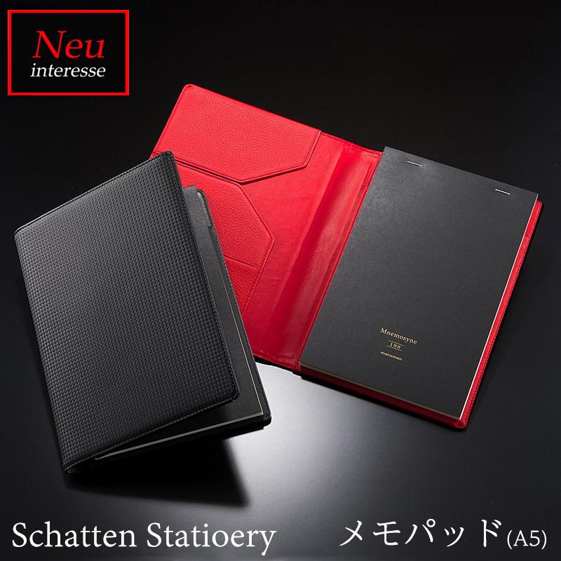 ノイインテレッセ Neu interesse メモパッド A5 メンズ シャッテン 3885 革 レザー メモ帳カバー ビジネス