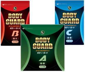 【スペシャルプロテイン】ボディーガード3点セットA:バニラ味1KgB:ココア味600gC:ヨーグルト味600g