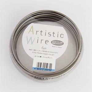 日本正規代理店品 Artistic Wire カラーアルミ線 現品 パールグレー 1.5×5M