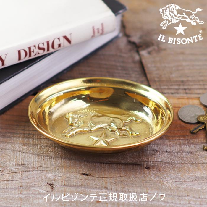 【イルビゾンテ IL BISONTE その他】イルビゾンテロゴ真鍮ゴールドトレー(小)[商品番号_410156]【送料無料】