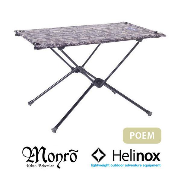 【モンロ/Monro】Monro×Helinox「TABLE ONE HARD TOP」/POEM(モンロ×ヘリノックステーブルワンハードトップポエム)[181030018]【送料無料】【p10】【m200】