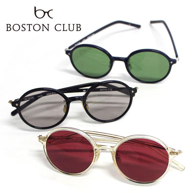 【ボストンクラブ/BOSTON CLUB】AVI(アヴィ)[カラーレンズ]【送料無料】【p10】【クーポン利用可m200】
