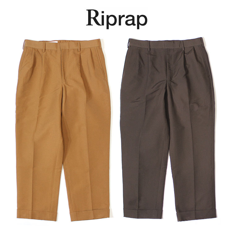 【リップラップ/Riprap】TWO TUCK SLACKS(ツータックスラックス)[RRP0702]【送料無料】【p10】【m200】