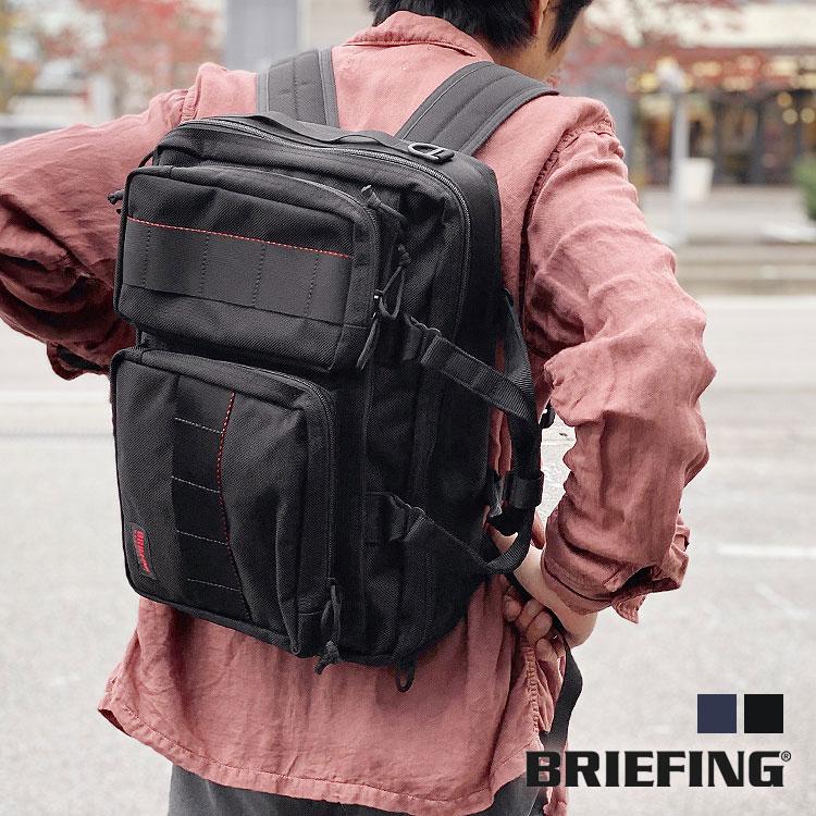 【ブリーフィング/BRIEFING】NEO TRINITY LINER(ネオトリニティーライナー)[BRF399219]【送料無料】【p10】【m200】
