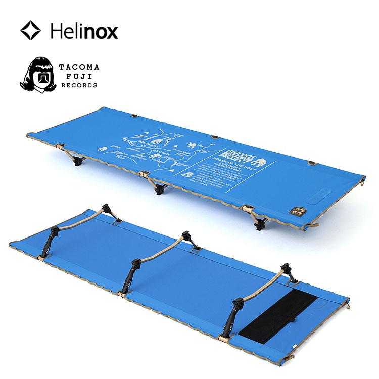 【タコマフジレコード/TACOMA FUJI RECORDS】HELINOX COT(ヘリノックスコット)【送料無料】【p10】【クーポン利用可m200】
