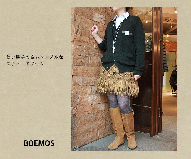 【在庫処分】【ボエモス/BOEMOS】スウェードロングブーツ【送料無料】【返品交換キャンセル不可】