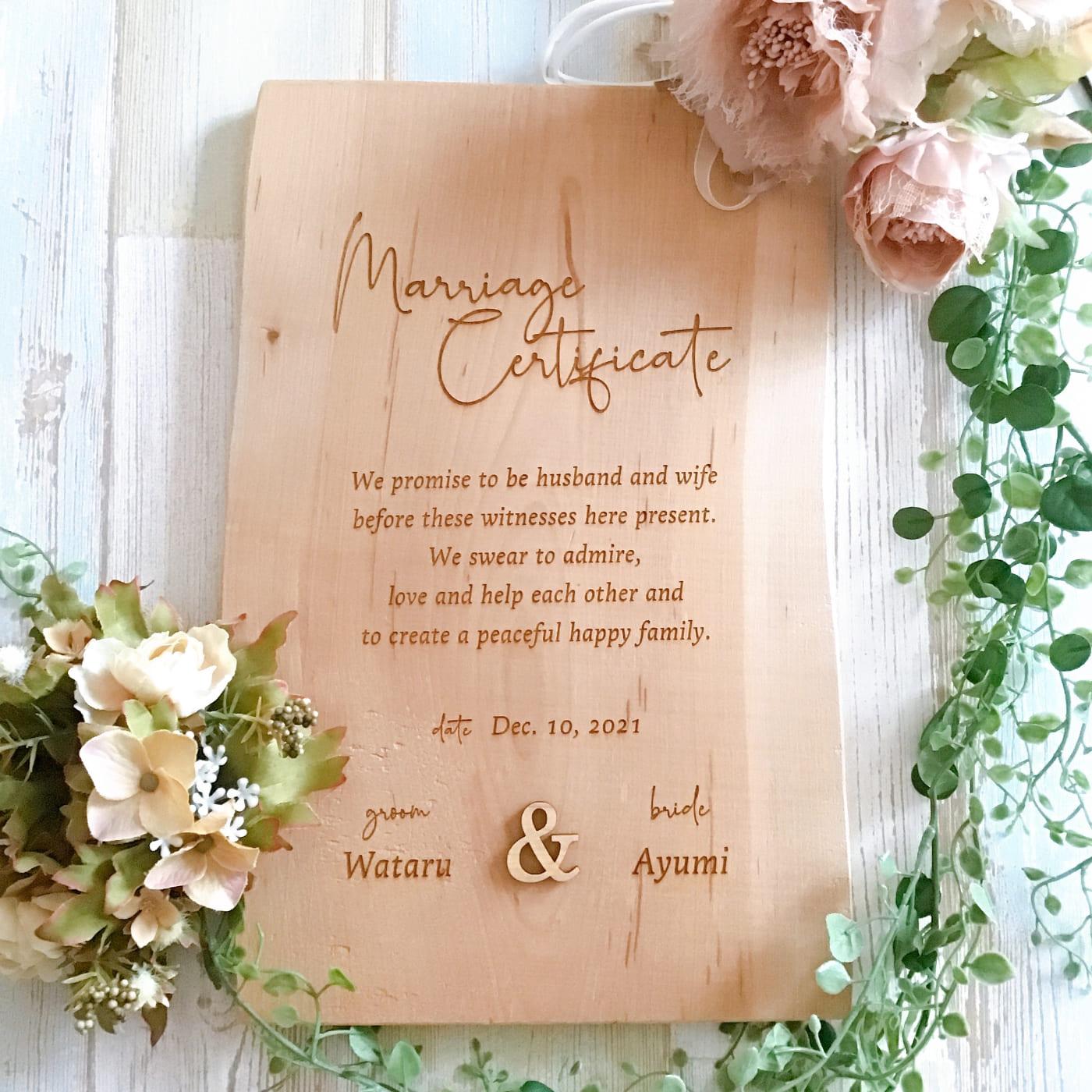ナチュラルウェディングに自然木の結婚証明書結婚誓約書 ウェルカムボード 木 ナチュラルウェディング 誓いの言葉 木の結婚証明書 人前式 チャペル式 天然木 ナチュラル 2020新作 神前式 オーダーメイド 贈物 結婚式 木製 ウェディングアイテム