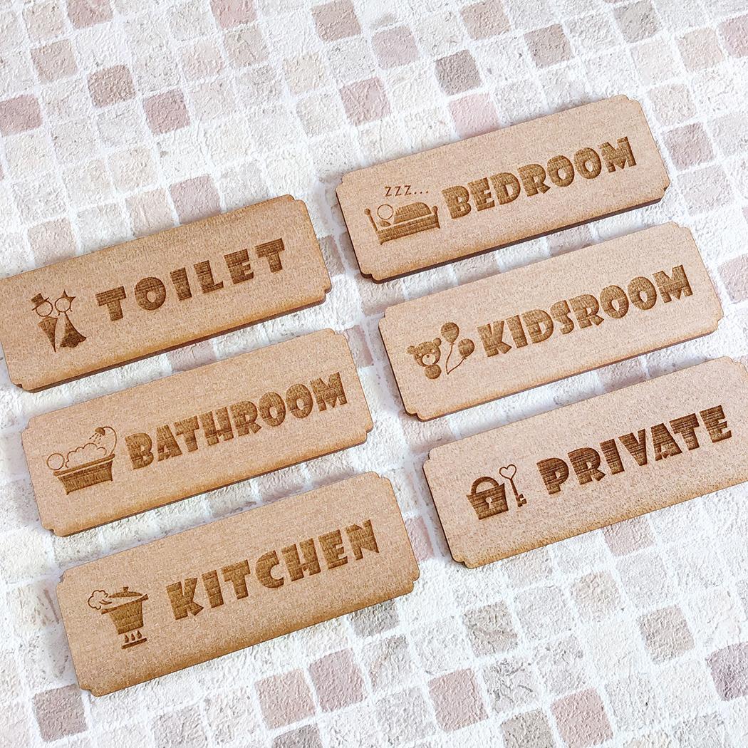 日々の生活にぬくもりを 自然木のサインプレート 訳あり トイレ バスルーム キッチン ベッドルーム キッズルーム プライベート レーザー加工 おしゃれ ルームプレート ドアプレート 完売 ウッドプレート スクエアタイプ オリジナル 木製 ナチュラル 可愛い