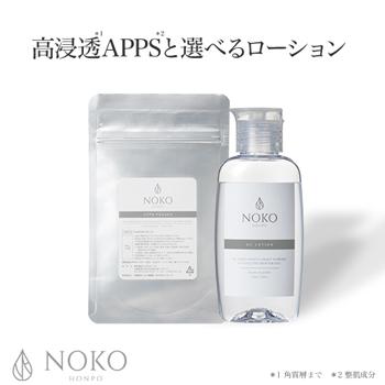 毛穴の引き締めに!収れん化粧水で肌に優しく使いやすいものはどれですか?