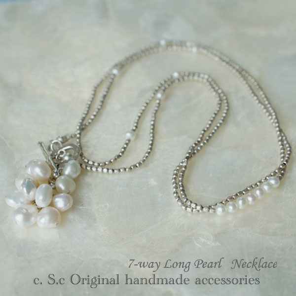 939b73cffc5f1 «Baroque Freshwater Pearl 7 Way necklace