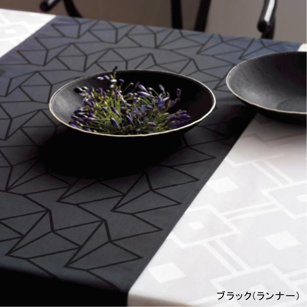 编织的 Arne Jacobsen 餐垫垫格奥尔格 · 詹森绫绫