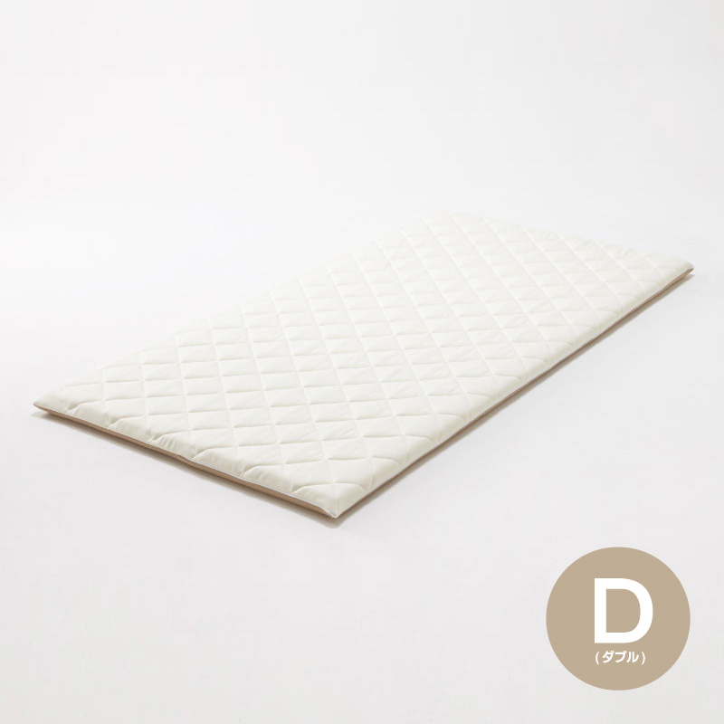 マットレス ダブル Literie EXTRA CLEAN (リテリーエクストラクリーン) オーバーレイ50 寝室 寝具 日本製 国産 【送料無料】