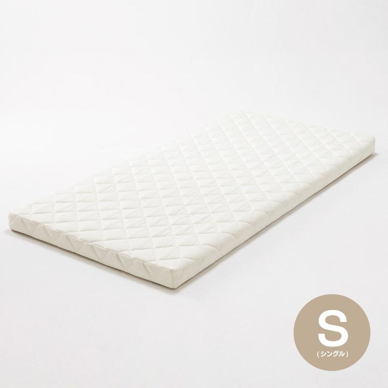 マットレス シングル 洗える アレルギー 抑制 寝室 寝具 高級 日本製 国産 大川 【送料無料】