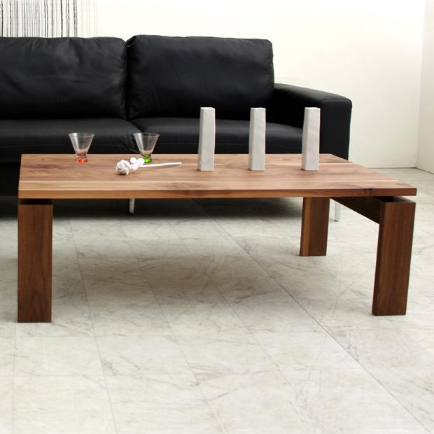 センターテーブル 120cm ウォールナット リビングテーブル コーヒーテーブル ローテーブル モダン 天然 木製 高級 送料無料 シンプル 北欧 オフィス 無垢 大川家具 野中木工所 国産 GROSSO