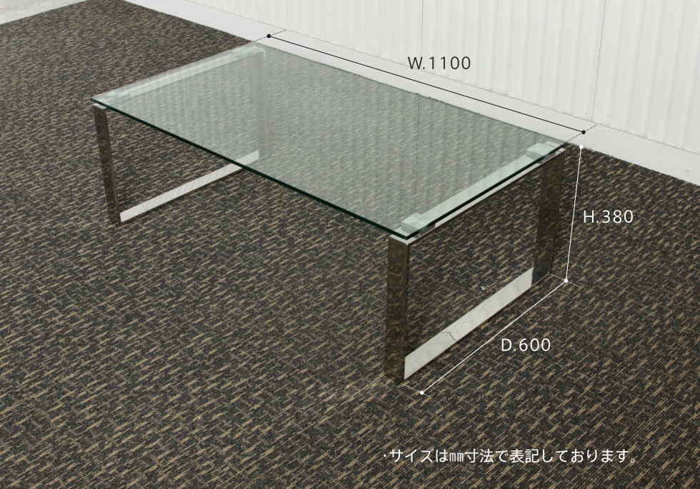 Glass Center Table 110cm In Width Living Low