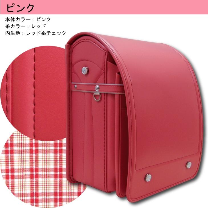 送料無料☆ステッチ使い♪♪スタンダードクラリーノFランドセル☆2色展開☆女の子 A4フラットファイル対応 日本製