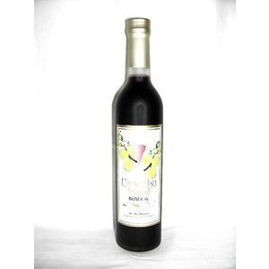 梅酒わいん 赤 500ml 8度 国内送料無料 埼玉県 梅酒 正規店 麻原酒造 赤ワインベース