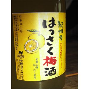 紀州のはっさく梅酒 1800ml 12度 中野BC 低価格化 売り出し 和歌山県 甲類焼酎ベース 八朔仕込み 梅酒