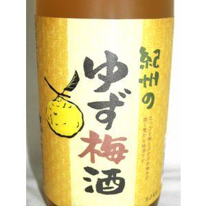 紀州のゆず梅酒 1800ml 12度 中野BC 柚子仕込み 梅酒 限定Special 毎日がバーゲンセール Price 和歌山県 甲類焼酎ベース