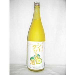 数量は多 すてきなシークワーサー酒 1800ml 6度 麻原酒造 埼玉県 シークワーサーリキュール 贈呈