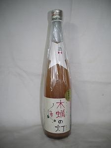 京ひな マート 木蝋の灯 もくろうのあかり 500ml 数量限定アウトレット最安価格 赤ぶどう酒 9度 愛媛県 酒六酒造