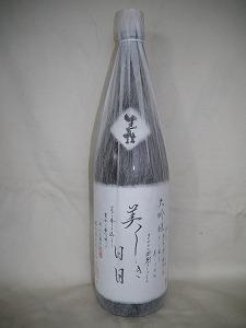 京ひな 大吟醸 お買い得品 美しき日日 酒六酒造 1800ml 舗 愛媛県