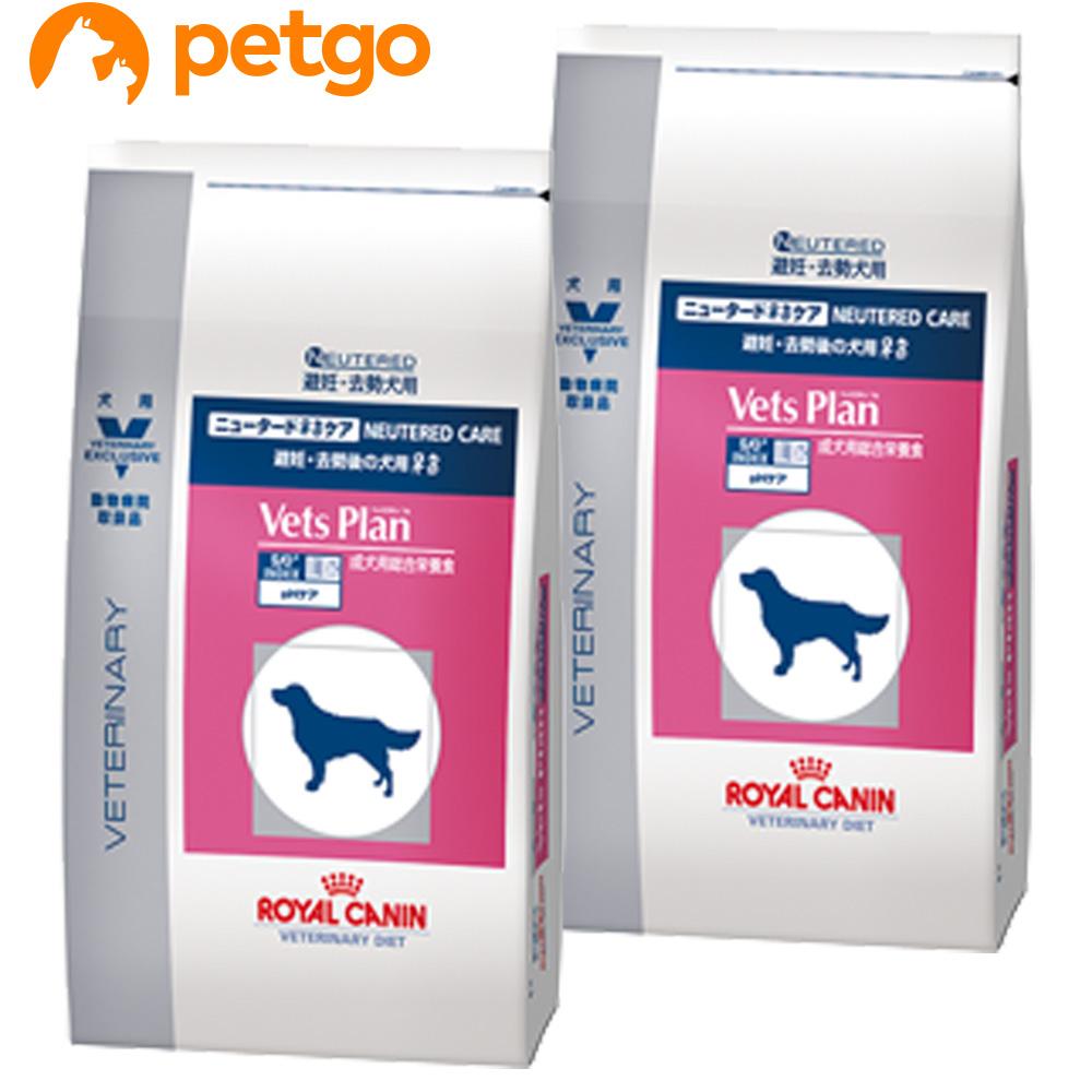 【2袋セット】ロイヤルカナン ベッツプラン 犬用 ニュータードケア 8kg【あす楽】