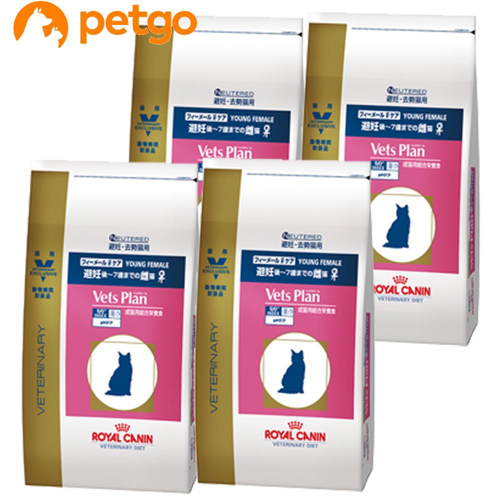 ロイヤルカナン ベッツプラン 猫用 フィーメールケア 4kg×4袋【ケース販売】【あす楽】