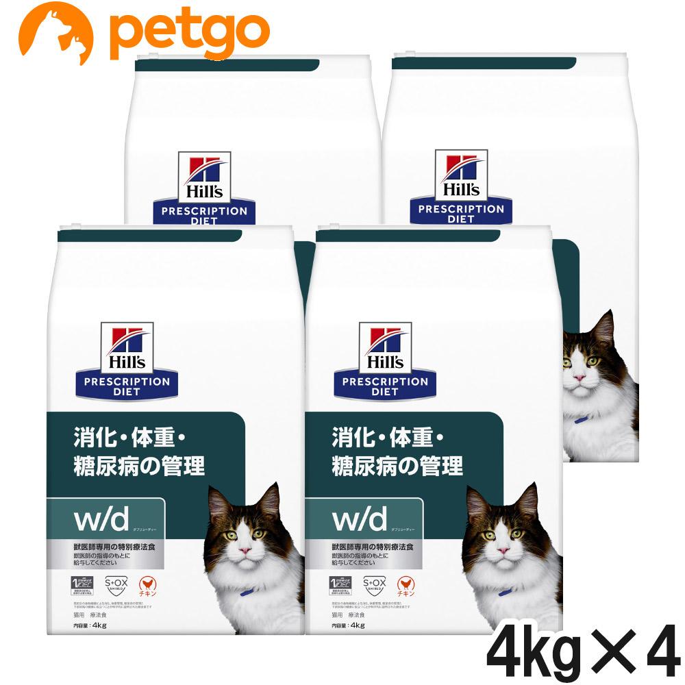 ヒルズ 猫用 w/d ドライ 4kg×4袋【ケース販売】【あす楽】