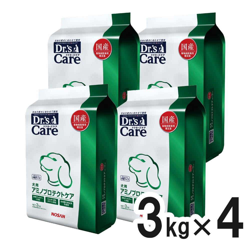 ドクターズケア 犬用 アミノプロテクトケア ドライ 3kg×4袋【ケース販売】【あす楽】